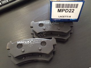 Колодки тормозные задние GM MANDO MPD22